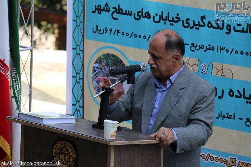 IMG 4099 Copy Copy - مراسم افتتاح پروژه های عمرانی شهرداری لاهیجان