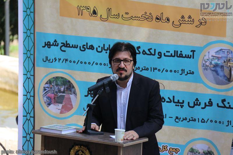 IMG 4119 Copy Copy - مراسم افتتاح پروژه های عمرانی شهرداری لاهیجان