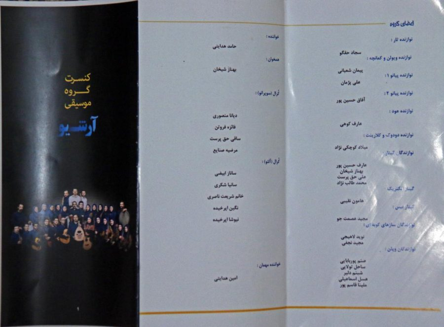 photo 2016 08 22 01 48 02 - اولین ارکستر شرق گیلان در لاهیجان برگزار شد