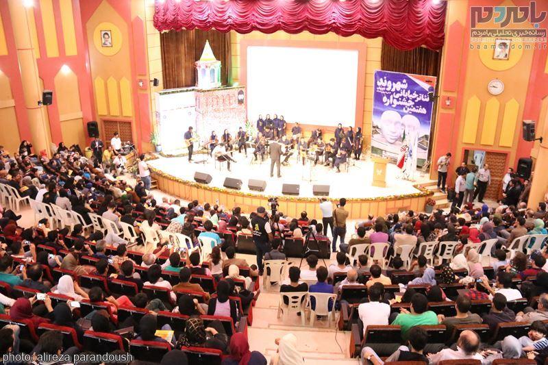 اجراهای سومین روز و مراسم اختتامیه جشنواره تئاتر شهروند