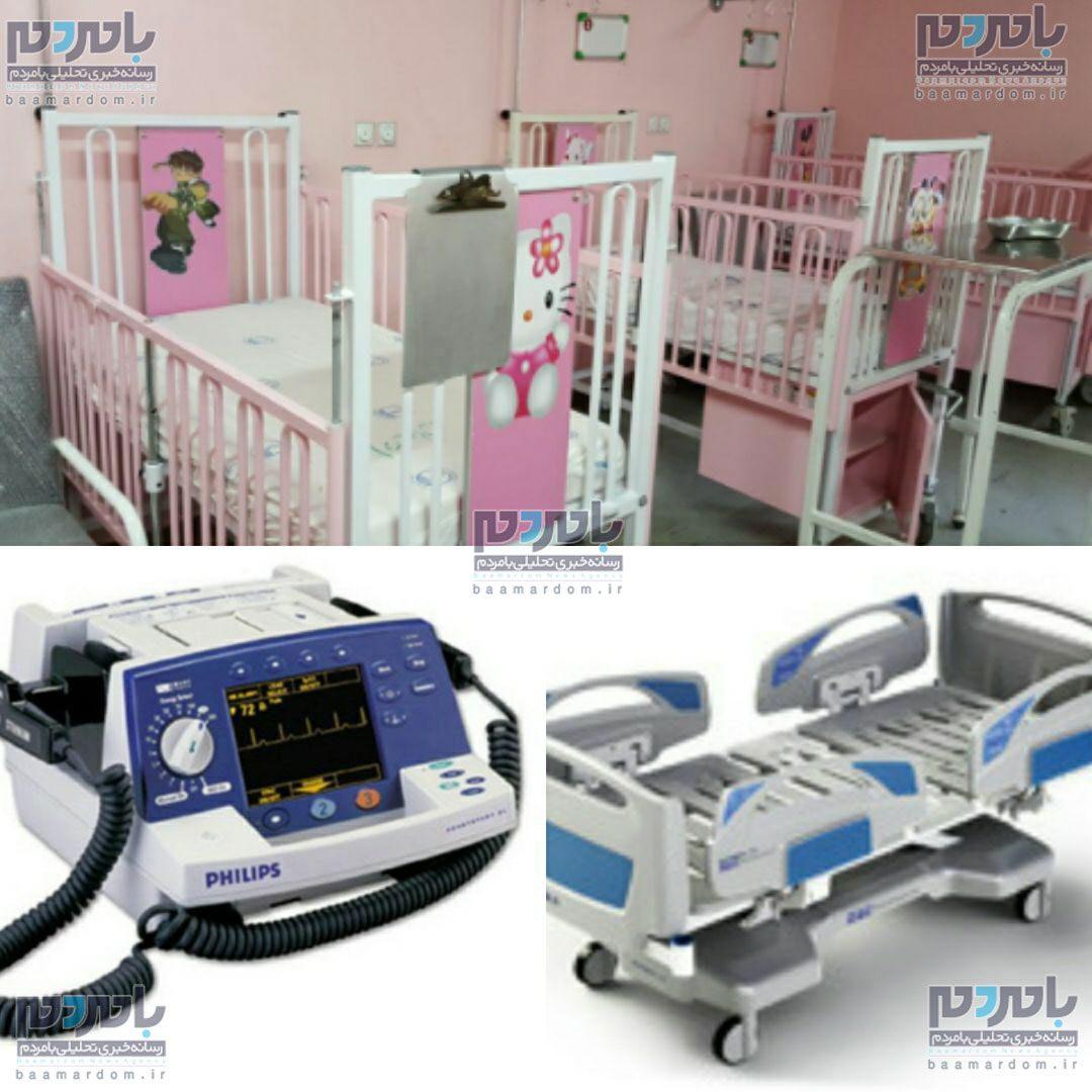 تعمیرات فضای فیزیکی اورژانس و خرید تجهیزات جدید در این بیمارستان