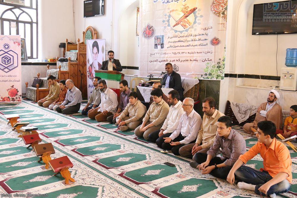 تجمع بزرگ حافظان قرآن کریم در لاهیجان + عکس و صوت قرائت