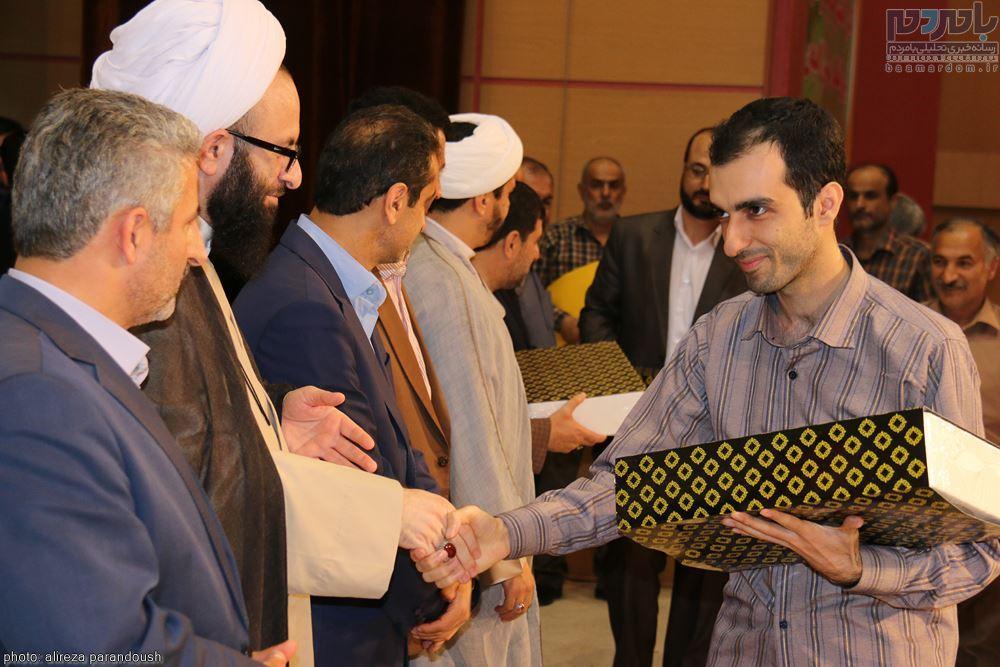 همایش تجلیل از کارکنان و خانواده کارکنان نیروی انتظامی لاهیجان