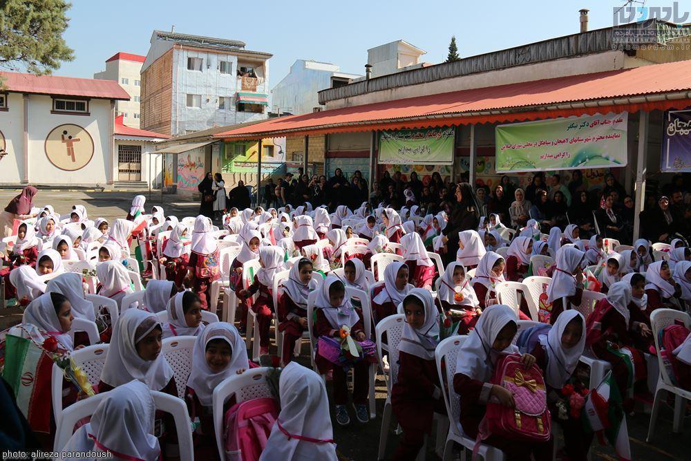جشن آغاز سال تحصیلی دانش آموزان لاهیجان
