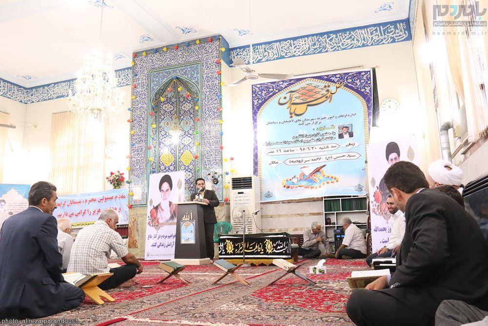 محفل انس با قرآن با حضور قاری بین المللی در رودبنه + تصاویر و صوت قرائت
