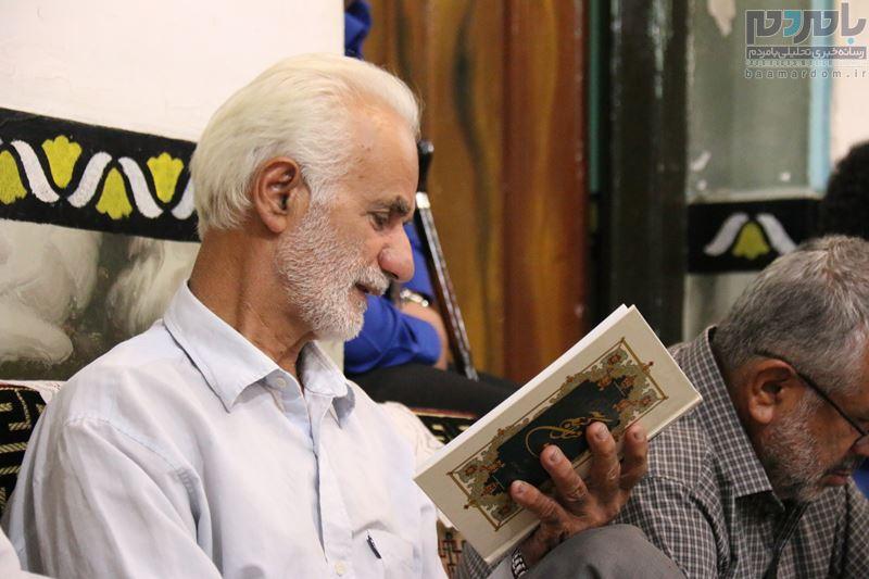 محفل انس با قرآن و تجلیل از برگزیدگان مسابقات قرآن کریم در لاهیجان برگزار شد + تصاویر