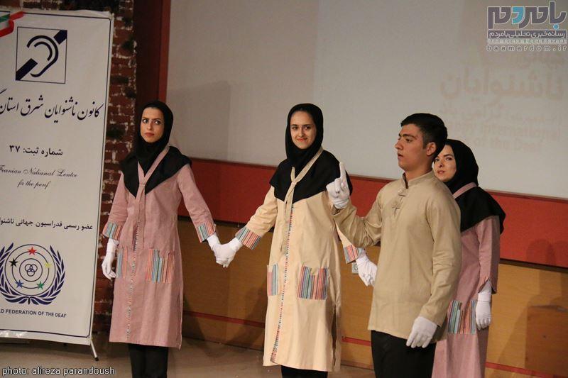 مراسم گرامیداشت هفته جهانی ناشنوایان در لاهیجان