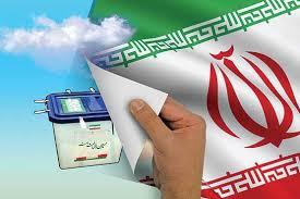 انتخابات شورای بخش مرکزی لاهیجان برگزار شد