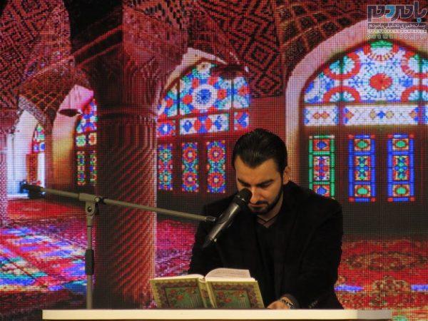 سی و نهمین دوره مسبقات سراسری قرآن در بخش برادران به کار خود پایان داد + تصاویر