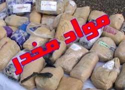 کشف ۲ محموله مواد مخدر در شهرستان های رشت و بندر انزلی