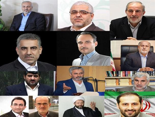 اعضای هیات نظارت بر پنجمین انتخابات شوراهای شهر وروستای گیلان مشخص شدند + اسامی