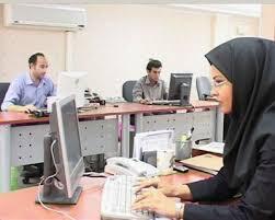عیدی سال ۹۶ کارمندان دولت اعلام شد