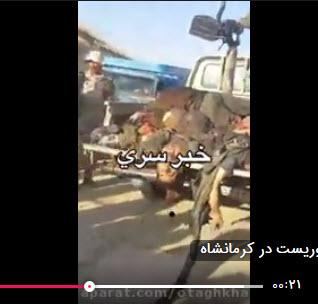 فیلم هلاکت ۱۲ تروریست در کرمانشاه