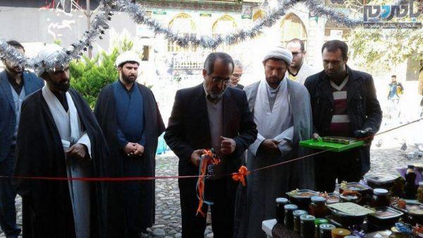 افتتاح نمایشگاه وقف و اقتصاد مقاومتی در لاهیجان