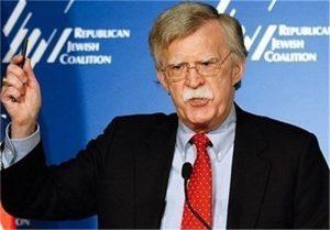 جان بولتون 300x209 - باید از استقلال کردستان عراق و براندازی حکومت ایران حمایت کنیم