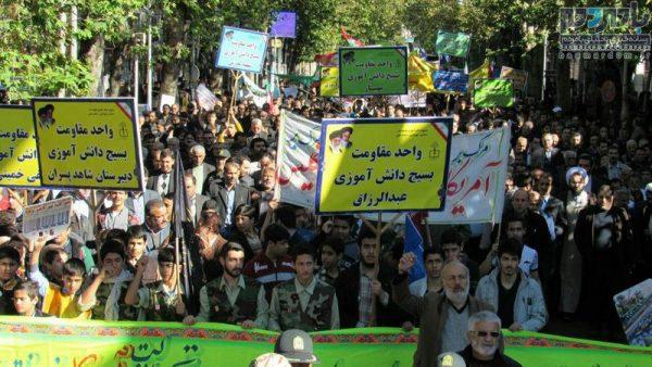راهپیمایی یوم الله ۱۳ آبان در شهرستان لاهیجان