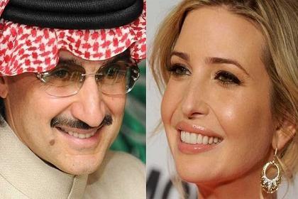 شاهزاده سعودی: دختر ترامپ، دوست من است