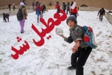 کلیه مدارس لاهیجان در روز یکشنبه ۱۷ بهمن تعطیل شد