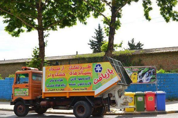 ۱۷هزار خانوار لاهیجانی تحت پوشش خدمات تفکیک زباله از مبداء هستند