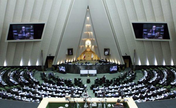۲۰ علت مخالفت ۱۲۰ نماینده با کلیات بودجه ۹۷