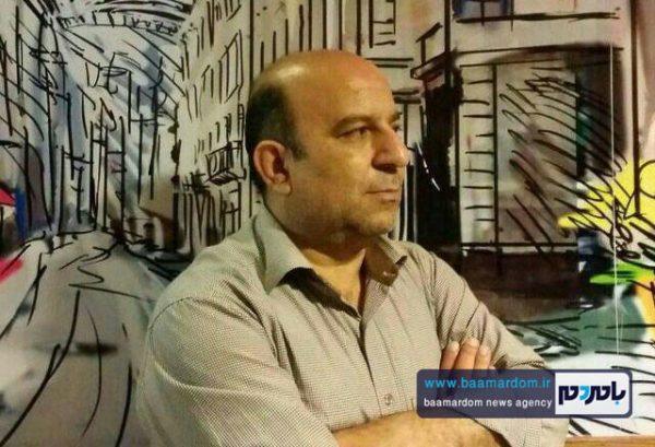 بامردم | رسانه خبری تحلیلی با مردم -قاسمی2 رئیس اداره صنعت، معدن و تجارت لاهیجان دارفانی را وداع گفت + تصویر