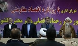 سخنرانی بنده مانند سخنرانی آقای احمدینژاد در سازمان ملل برای صندلیهای خالی شده است
