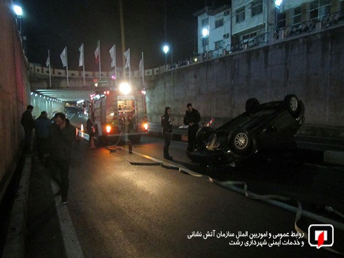 اولین حادثه رانندگی در در زیرگذر رشتیان(شهیدان لطفی) رقم خورد