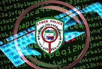 کلاهبرداری اینترنتی در پوشش اقامت خارج از کشور