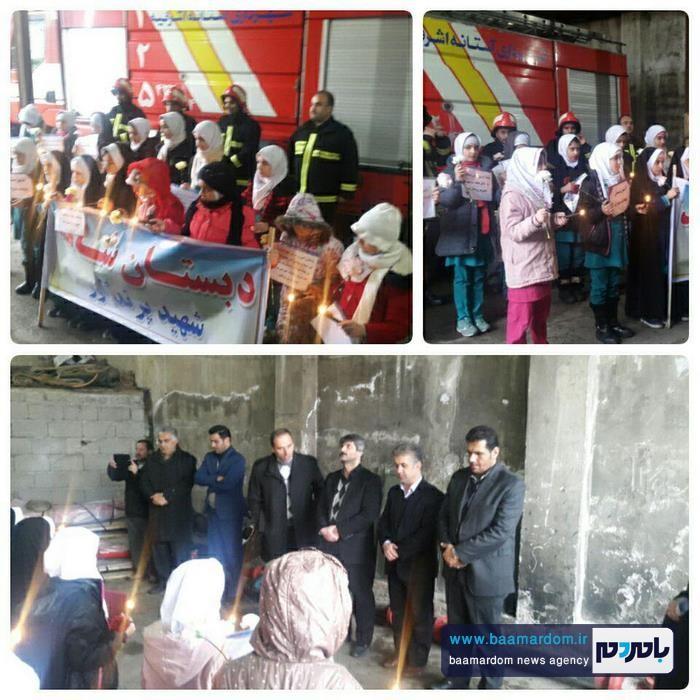 ابراز همدردی مردم و مسئولین در آستانه اشرفیه 9 - از برپایی یادمان شهدای آتش نشان تا ابراز همدردی مردم و مسئولین در آستانه اشرفیه + تصاویر