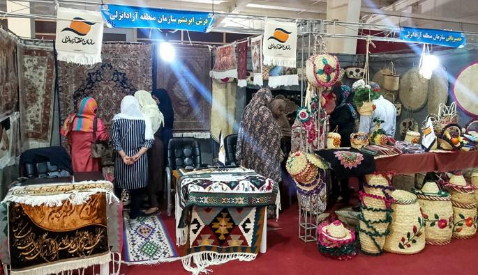 استقبال بازدید کنندگان از توانمندیها و محصولات صادراتی صنایع دستی منطقه آزاد انزلی