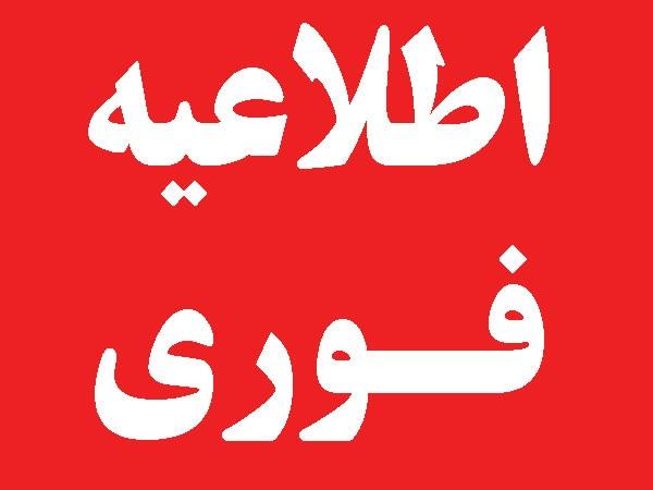 اطلاعیه وزارت ارتباطات درباره خبر اختلال اینترنت بعد از درگذشت آیت الله هاشمی رفسنجانی
