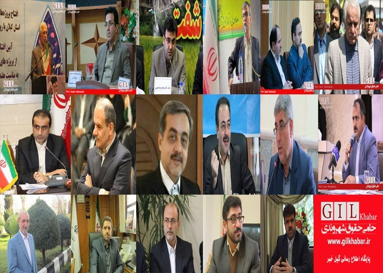 روز شنبه معارفه فرماندار جدید تالش | انتصاب فرمانداران جدید؛ خیلی دور، خیلی نزدیک