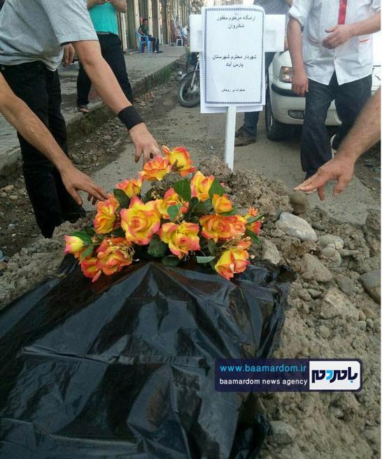 مردم پارس آباد قبر شهردارشان را کندند! + این عکس را حتما ببینید