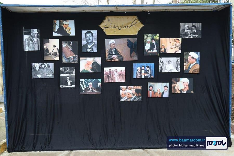 مراسم گرامیداشت ارتحال آیت الله هاشمی در دانشگاه آزاد لاهیجان 2 - مراسم گرامیداشت ارتحال آیت الله هاشمی در دانشگاه آزاد لاهیجان