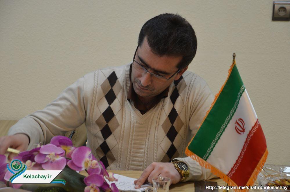 شهردار منتخب شورای شهر کیاشهر عدم احراز شد