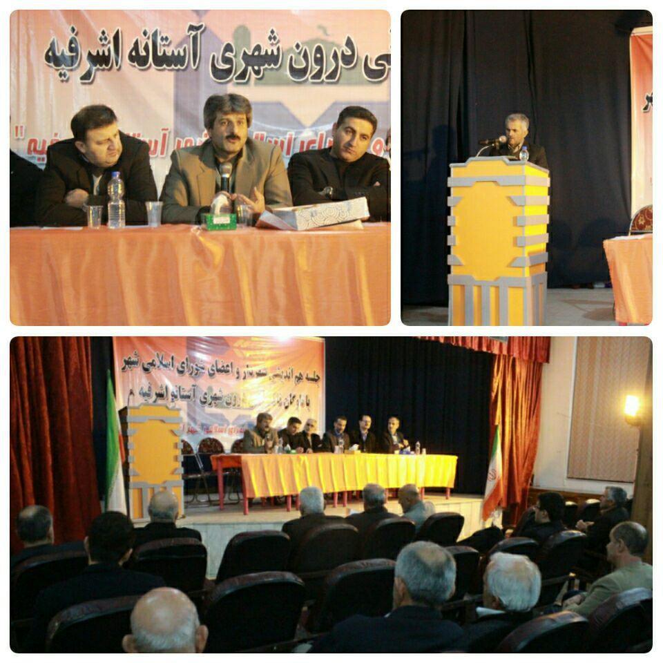 نشست هم اندیشی شهردار آستانه اشرفیه با ناوگان تاکسیرانی برگزار شد + تصاویر