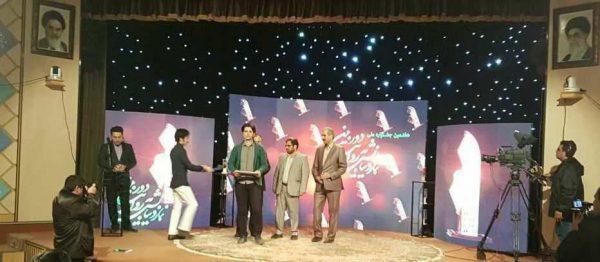 كسب موفقيت هنرمند لاهيجاني در جشنواره «نماز و نیایش»