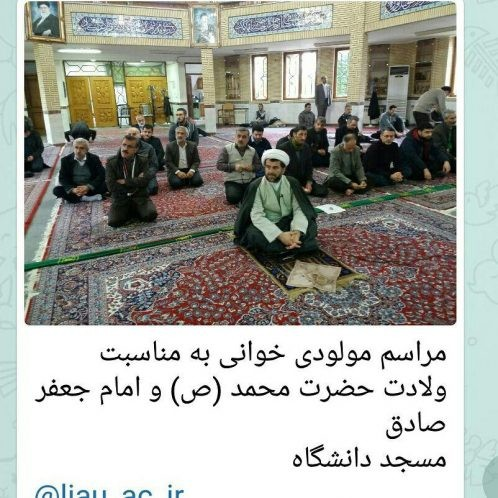 مسجد دانشگاه آزاد لاهیجان؛ تریبونی برای اهانت به دولت!