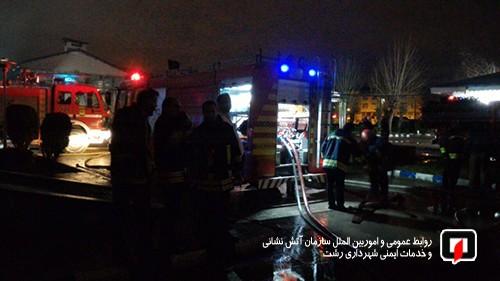 سوزی بیمارستان رازی رشت 1 - جزئیات آتش سوزی در بیمارستان رازی رشت + تصاویر
