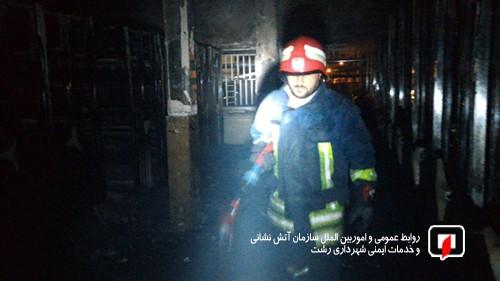 جزئیات آتش سوزی در بیمارستان رازی رشت + تصاویر