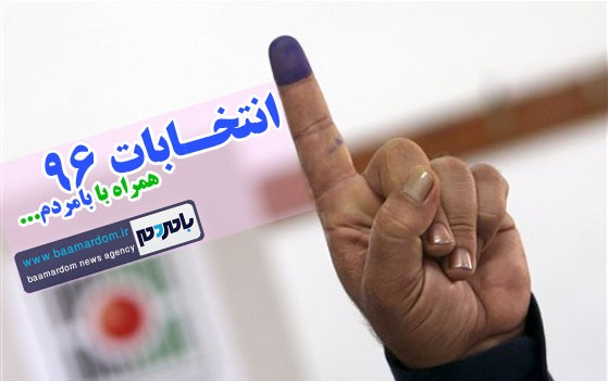 لیست کامل داوطلبین انتخابات شورای شهر لنگرود