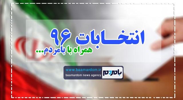 لیست کامل داوطلبین انتخابات شورای شهر لاهیجان و رودبنه | رییس شورا های گیلان نیامد!