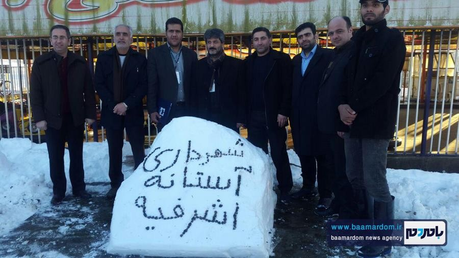 اولین جشنواره آدم برفی ها در آستانه اشرفیه برگزار شد + گزارش تصویری
