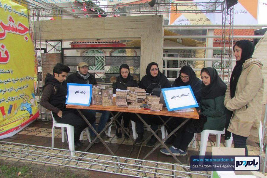 برپايي ايستگاه راديويي انقلاب در لاهیجان + تصاویر