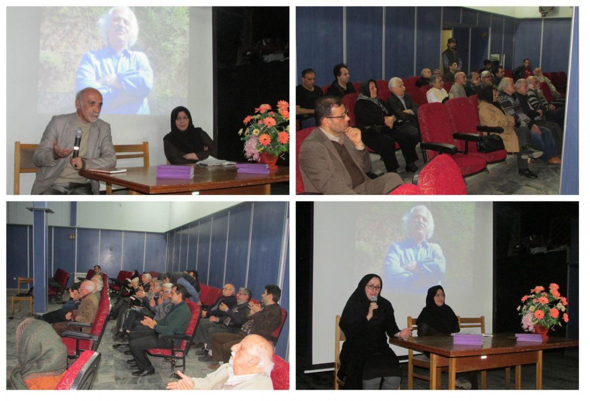 بزرگداشت زنده یاد استاد شمس معطر در لاهیجان برگزار شد + تصاویر