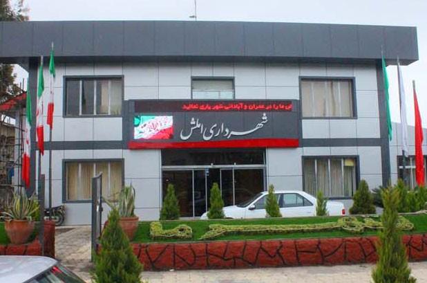 افتتاح جابهجایی تیرهای برق توسط شهرداری املش!