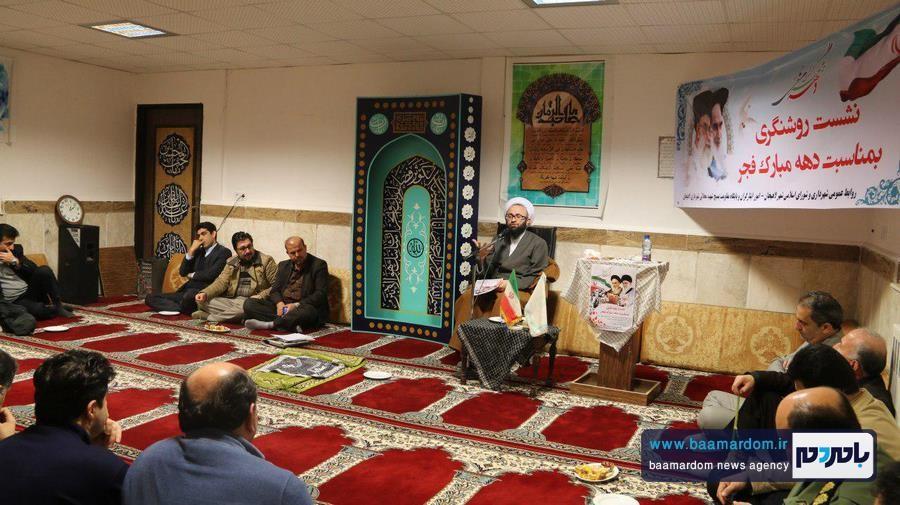 نشست روشنگری در شهرداری لاهیجان برگزار شد + تصاویر
