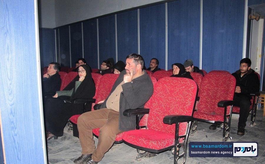 دانلود فیلم سینمایی هزار پا فیلم نمایش فیلم سینمایی ایستاده در غبار در لاهیجان + عکس