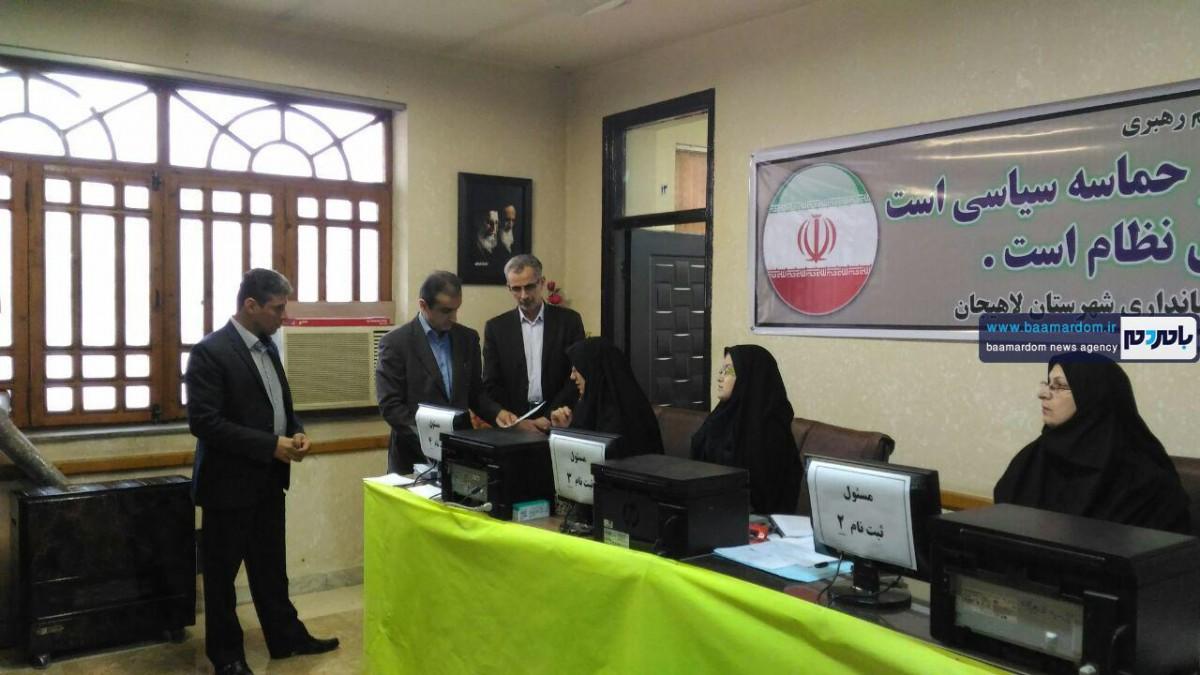 گزارش تصویری آغاز روند ثبت نام نامزد های شورای شهر در لاهیجان