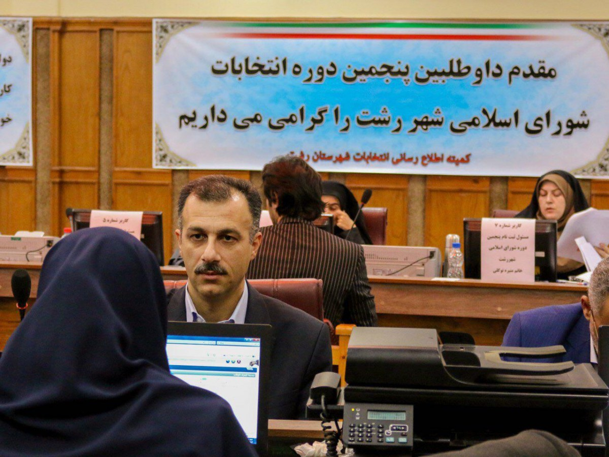 ملک فرنود، در نهایت وارد کارزار انتخابات شورای شهر رشت شد